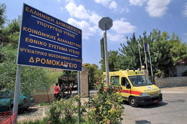 Ανοίγουν οι φάκελοι εγκλείστων που εκτίουν ποινή σε ψυχιατρεία | tovima.gr