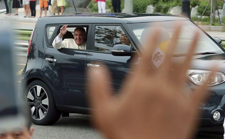 Πάπας: Εκκληση σε Βόρεια και τη Νότια Κορέα για συμφιλίωση | tovima.gr