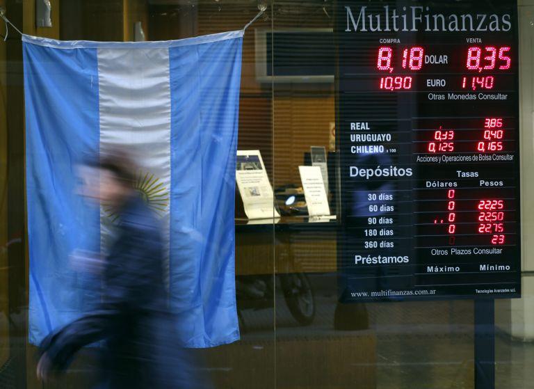 Αργεντινή: Προτείνει επιστροφή των ομολόγων της από το αμερικανικό στο εθνικό δίκαιο | tovima.gr