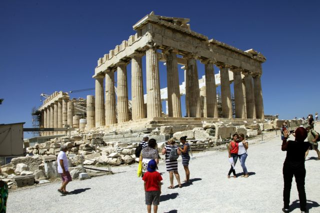 """Consider visiting Greece to discover """"Gods, Myths, Heroes"""" 