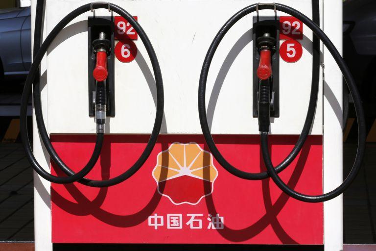 Το Πεκίνο αυξάνει και πάλι τις λιανικές τιμές των καυσίμων | tovima.gr
