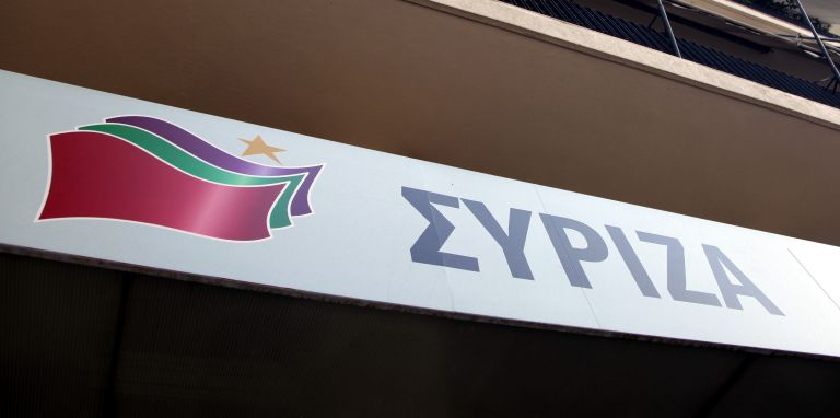 ΣΥΡΙΖΑ: Βέβαιοι για εθνικές εκλογές, αγωνιούν ήδη για το «μετά»… | tovima.gr