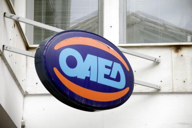 ΟΑΕΔ: Παράταση για τη ρύθμιση οφειλών δικαιούχων εργατικής κατοικίας   tovima.gr