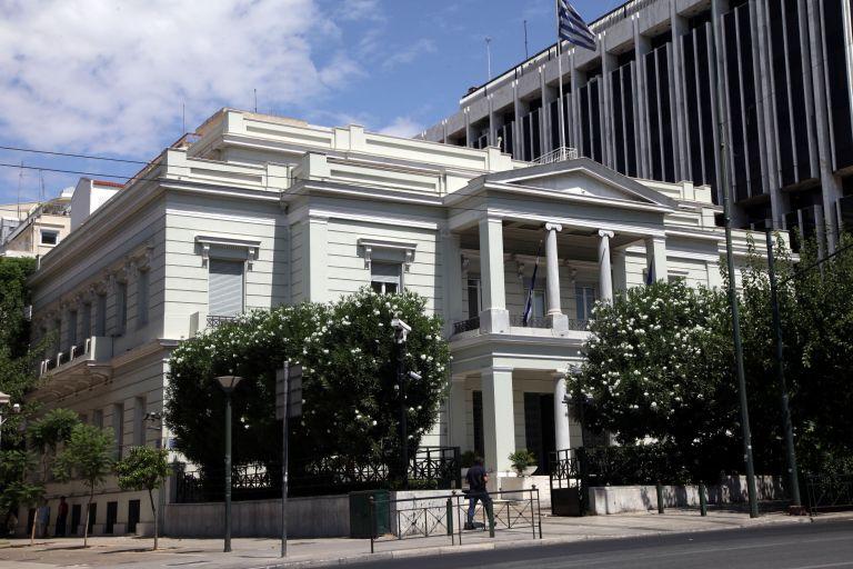 ΥΠΕΞ: Δεν υφίσταται «τσάμικο» ζήτημα για την Ελλάδα | tovima.gr