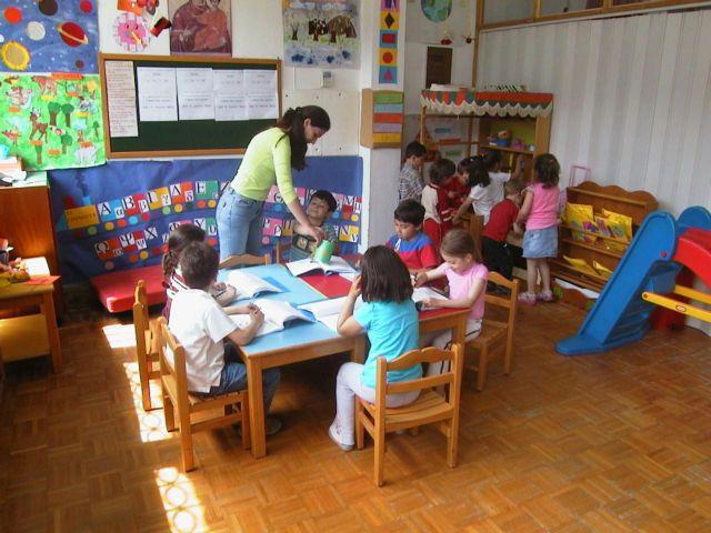 Ξεκίνησαν οι αιτήσεις συμμετοχής σε παιδικούς σταθμούς | tovima.gr
