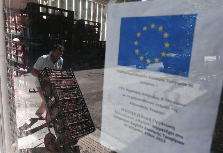 ΕΕ: Μελετά νέα μέτρα ανακούφισης των αγροτών από το ρωσικό εμπάργκο | tovima.gr