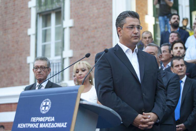 Κατέθεσε την υποψηφιότητά του για την ηγεσία της ΝΔ ο Τζιτζικώστας | tovima.gr