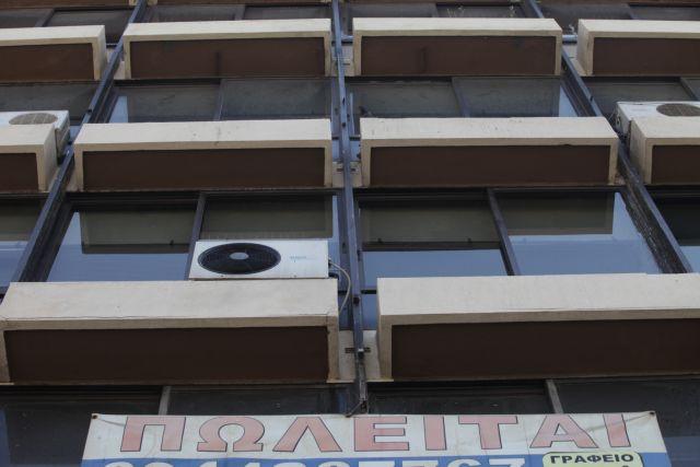 Πωλήσεις ακινήτων σε τιμές – σοκ καταγράφει το μητρώο μεταβιβάσεων | tovima.gr