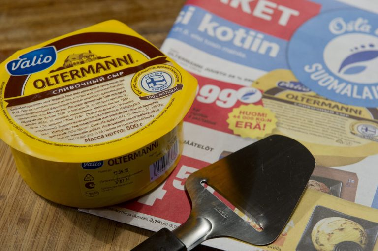 Κομισιόν: €25 εκατ. για παραγωγούς γαλακτοκομικών προϊόντων | tovima.gr