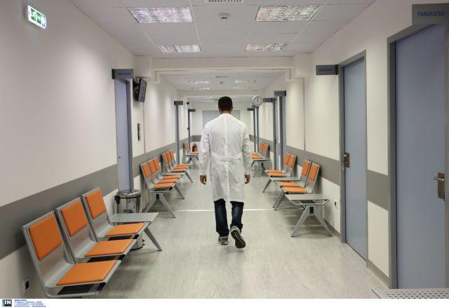 Ελλείψεις σε Νοσοκομεία και ΠΕΔΥ | tovima.gr