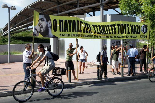 Συγκεντρώσεις και πορείες στη μνήμη του Παύλου Φύσσα   tovima.gr