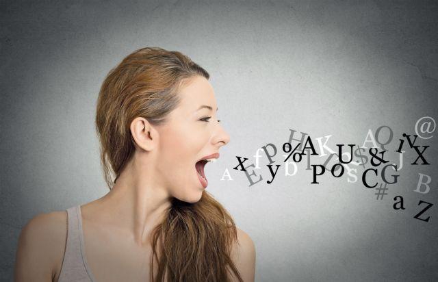 Το πρόσωπο εξελίχτηκε μαζί με την ομιλία και τις γλώσσες | tovima.gr