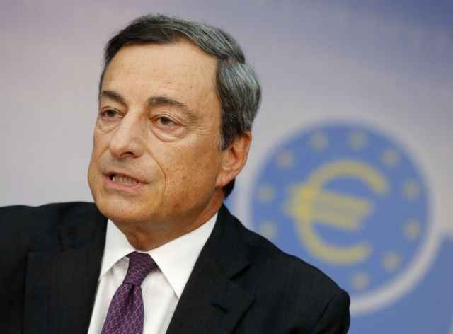 ECB board meeting to examine Greek request for ELA increase | tovima.gr