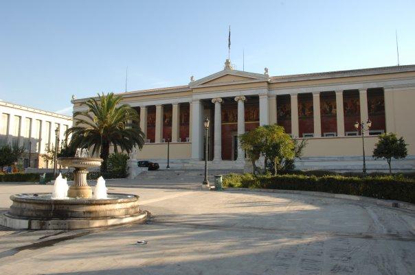 Οι νέοι αναπληρωτές πρυτάνεις σε Αθήνα – Θεσσαλονίκη | tovima.gr