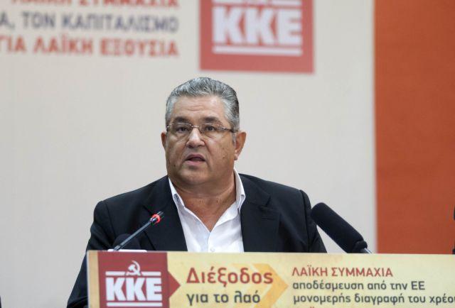 ΚΚΕ: Κυβέρνηση και ΣΥΡΙΖΑ θέλουν να εγκλωβίσουν το λαό σε μνημόνια διαρκείας   tovima.gr