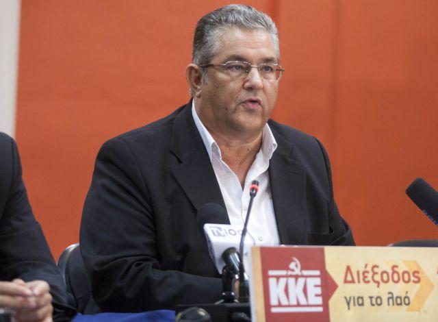 Δ. Κουτσούμπας: «Ο ΣΥΡΙΖΑ είναι ουσιαστικά το νέο ΠΑΣΟΚ» | tovima.gr