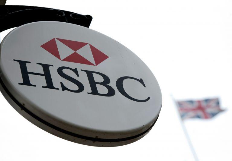 HSBC: Πτώση 12% στα προ φόρων κέρδη το γ' τρίμηνο | tovima.gr