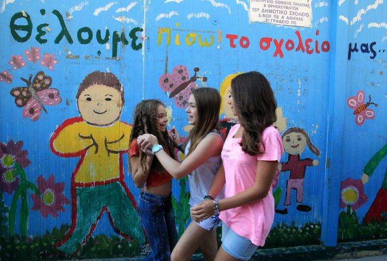 Αντιδράσεις κομμάτων για τις αλλαγές στα δημοτικά σχολεία | tovima.gr