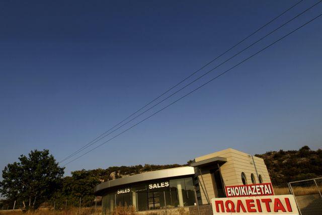 Ερευνα:Τρεις στους δέκα ιδιοκτήτες δεν θα πληρώσουν φέτος ΕΝΦΙΑ | tovima.gr