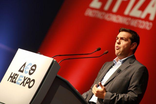 Tsipras presents SYRIZA program at International Fair in Thessaloniki | tovima.gr