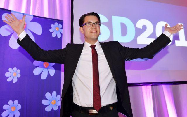 Οι Ακροδεξιοί «Σουηδοί Δημοκράτες» θαυμάζουν την Μαρίν Λεπέν | tovima.gr