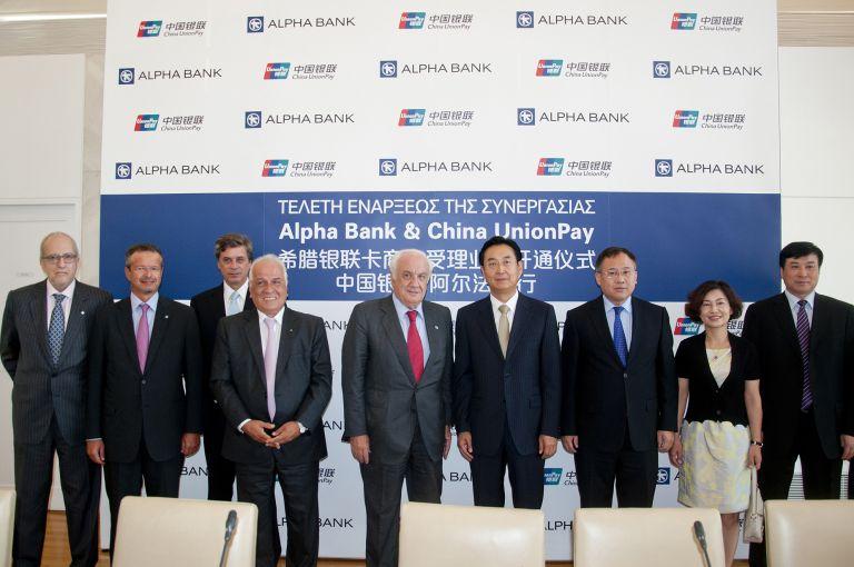 Αποδεκτές στο δίκτυο της Alpha Bank 4,2 δισ. κινεζικές κάρτες | tovima.gr