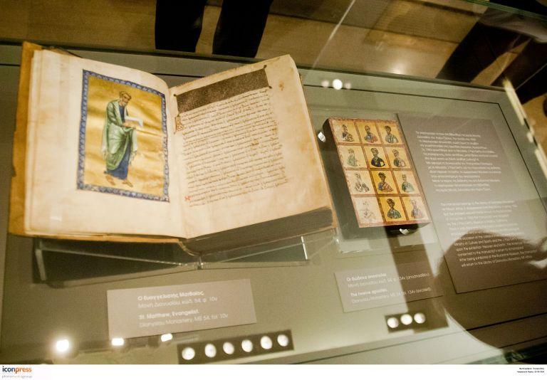 Κονιόρδου: Δεν ήταν βανδαλισμός το περιστατικό στο Βυζαντινό Μουσείο   tovima.gr