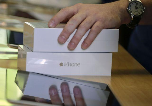 Στις 9 Σεπτεμβρίου η ανακοίνωση των νέων iPhone | tovima.gr
