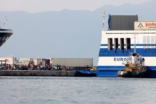 Ελεύθεροι οι πλοίαρχος και υποπλοίαρχος του «Europalink»   tovima.gr