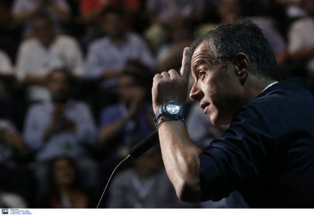 Θεοδωράκης: Πρόεδρος Δημοκρατίας εκτός πολιτικού συστήματος | tovima.gr