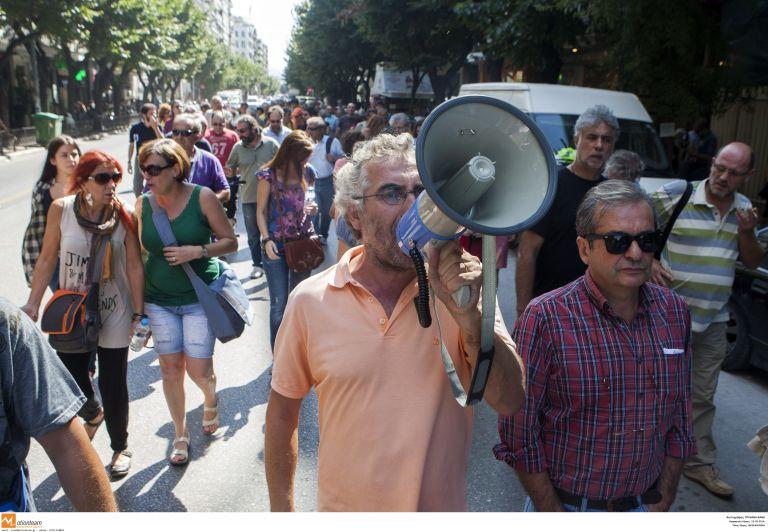 Συγκέντρωση ΑΔΕΔΥ το μεσημέρι της Δευτέρας κατά της αξιολόγησης | tovima.gr