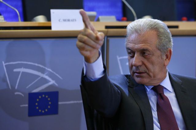 SYRIZA praises Avramopoulos over Stability Pact comments | tovima.gr