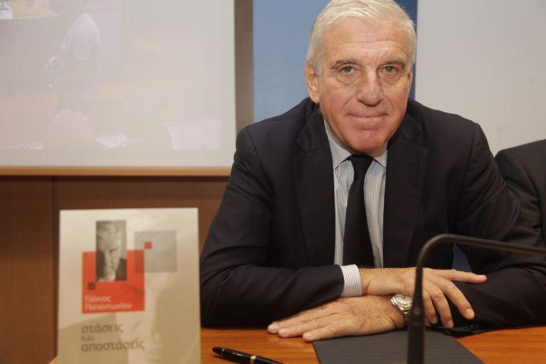 Πρόταση της εισαγγελέως να δικαστεί το ζεύγος Παπαντωνίου | tovima.gr