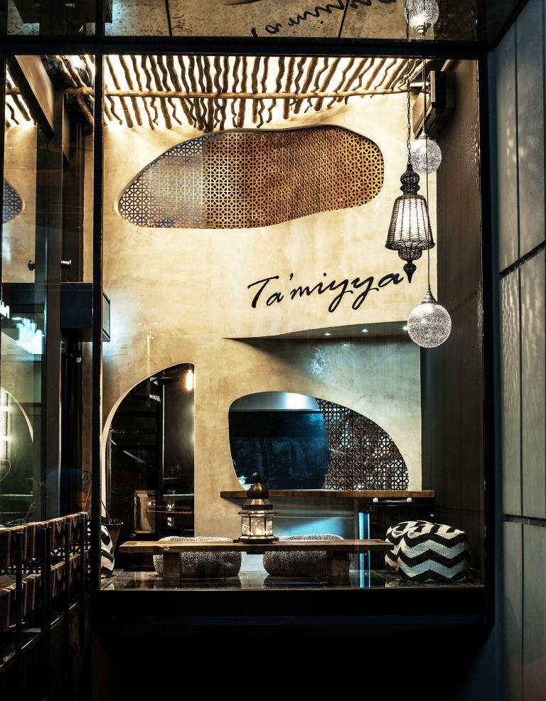 Ta'miyya: γευστικό και αισθητικό ταξίδι στην Ανατολή | tovima.gr