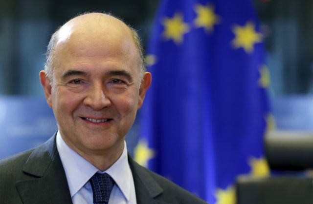 Moscovici pledges the European Commission's support to Athens | tovima.gr