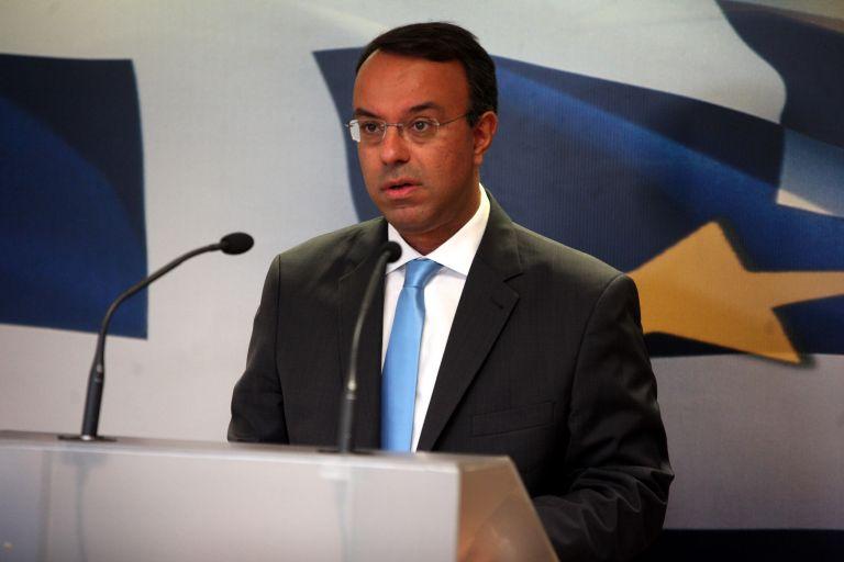 Αισιόδοξος ο Σταϊκούρας για τη διαπραγμάτευση με την τρόικα | tovima.gr
