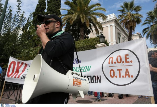 POE-OTA announces demonstration and walk out on 16 June | tovima.gr