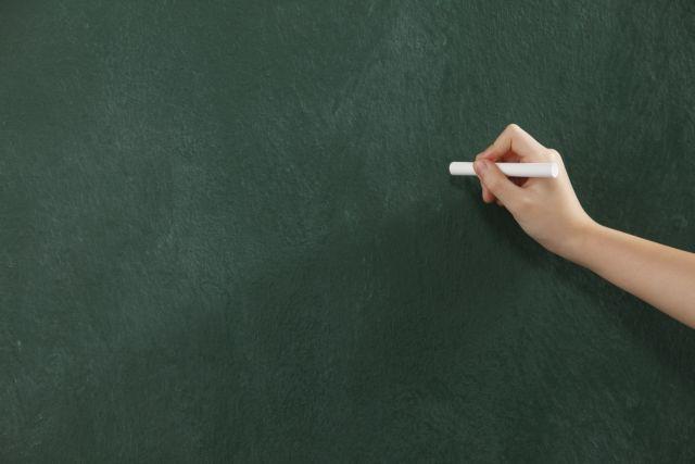 Διχάζει η θεματική εβδομάδα στα σχολεία   tovima.gr