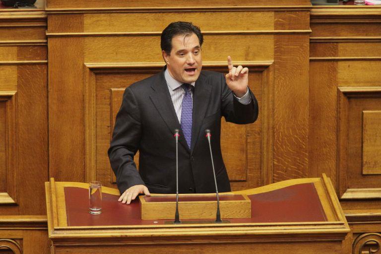 Αδωνις κατά υπουργών κυβέρνησης: Ο Μητσοτάκης μόνο κάνει μεταρρυθμίσεις   tovima.gr