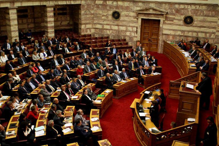 Στις 17 Δεκεμβρίου η πρώτη ψηφοφορία στη Βουλή για την εκλογή Προέδρου της Δημοκρατίας | tovima.gr