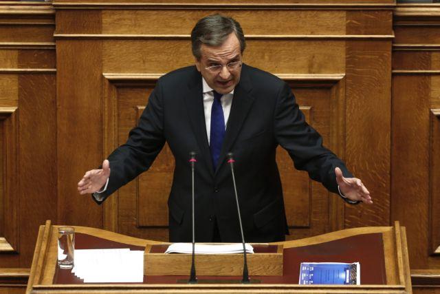 Πιστωτική Γραμμή αλλά με πιο χαλαρή εποπτεία | tovima.gr