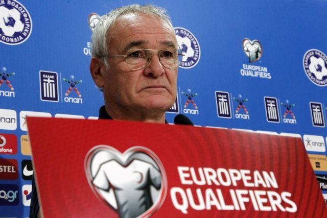 Euro 2016 Qualifiers: Greece v Northern Ireland [21:45] | tovima.gr