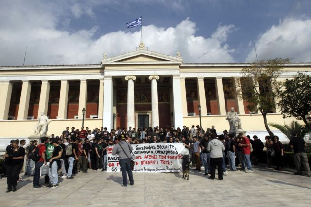 Protesting students and riot police clash outside Propylaea | tovima.gr