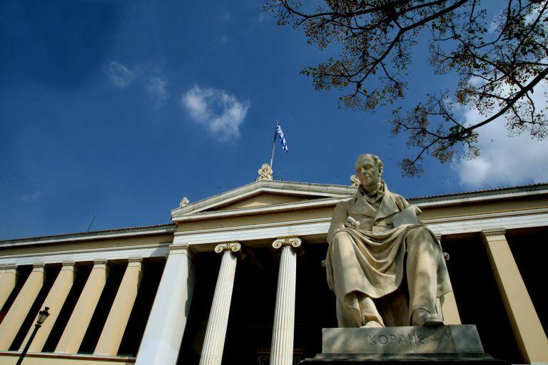 Όλο το νομοσχέδιο του υπουργείου Παιδείας για την έρευνα στα ΑΕΙ-ΑΤΕΙ | tovima.gr