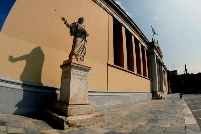 Αναπληρωτής πρύτανης ΕΚΠΑ: Κάντε οικονομία σε φως,νερό,τηλέφωνο   tovima.gr