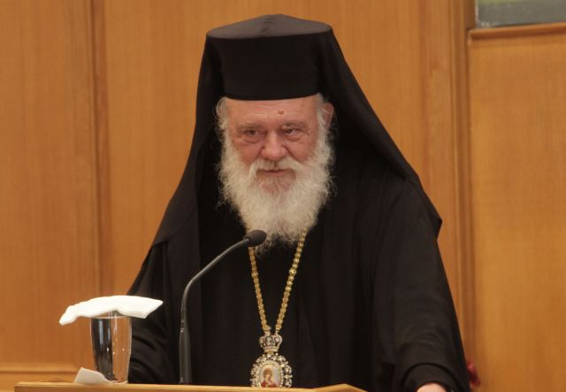 Διαρκής Ιερά Σύνοδος: Συνεδριάζει την Τρίτη για τα θρησκευτικά | tovima.gr