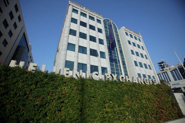 Με σημαντικές απώλειες 1,11% έκλεισε το Χρηματιστήριο Αθηνών την Πέμπτη   tovima.gr