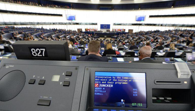 Ευρωκοινοβούλιο:Παράνομες στην ΑΟΖ οι θαλάσσιες έρευνες της Τουρκίας | tovima.gr