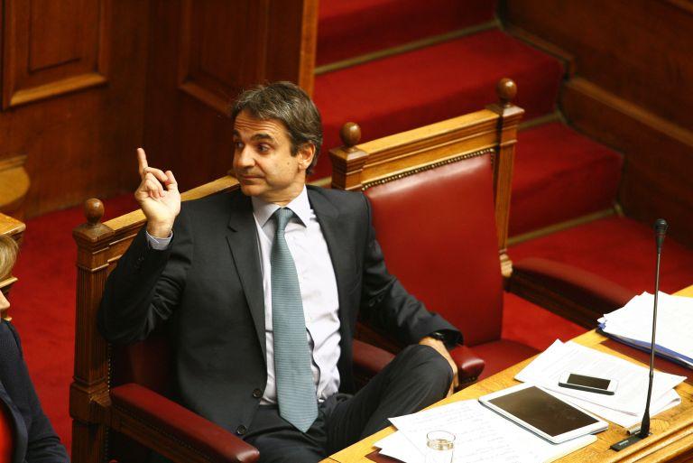 Μητσοτάκης:Διαβούλευση πριν τη νομοθετική πρόταση για νέο μισθολόγιο   tovima.gr