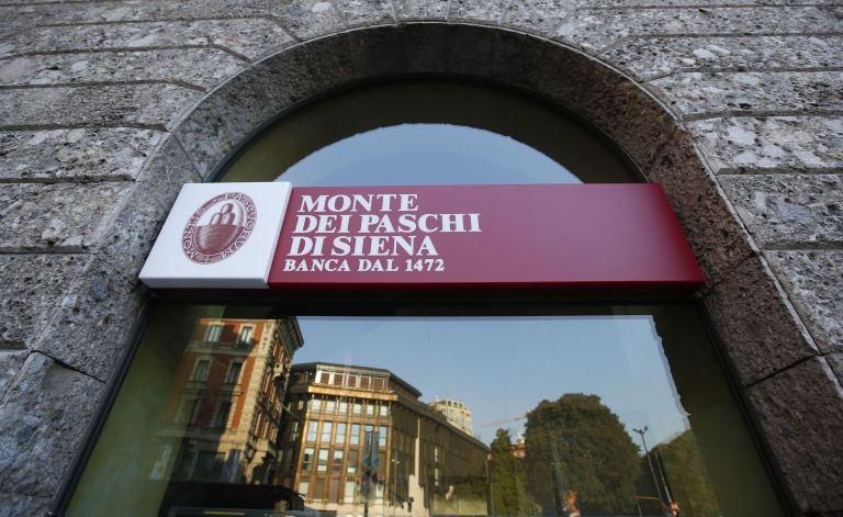 Στα μαλακά οι ευρωπαϊκές τράπεζες στα τεστ αντοχής | tovima.gr